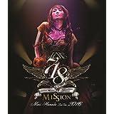 Mari Hamada Live Tour 2016