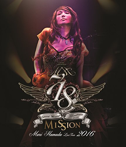 "Mari Hamada Live Tour 2016""Mission""[Blu-ray/ブルーレイ]"