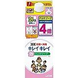 キレイキレイ 薬用 泡ハンドソープ シトラスフルーティの香り 詰替特大 800ml (医薬部外品)(美容)