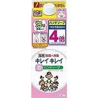 【大容量】キレイキレイ 薬用 泡ハンドソープ シトラスフルーティの香り 詰め替え 特大 800ml(医薬部外品)