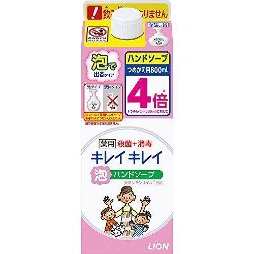 (医薬部外品)【大容量】キレイキレイ 薬用 泡ハンドソープ シトラスフルーティの香り 詰め替え 特大800ml