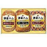 ギフトセット 鎌倉ハム  伝統の味 3本[KD-103]
