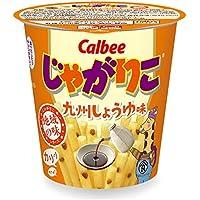 九州・四国・中国地区限定! カルビー じゃがりこ 九州しょうゆ味 1個(52g)×12個