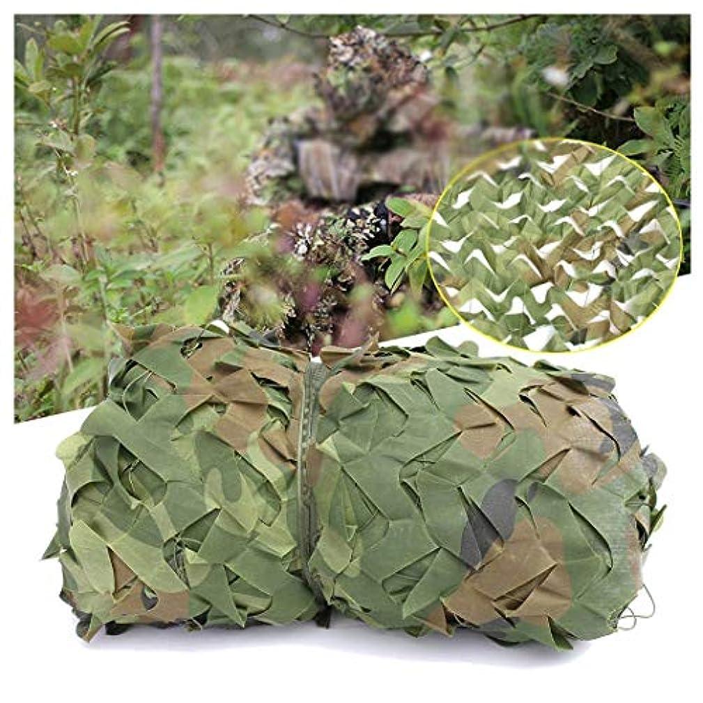 本会議繁殖完了ジャングルウッドランド迷彩ネット、6.6 * 10フィート強化ポリエステル迷彩ネットキャンプ軍事狩猟射撃日焼け止め、グリーン (Size : 4*8M(13.1*26.2ft))