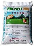 万緑-NHT 20kg 芝生のサッチ分解剤