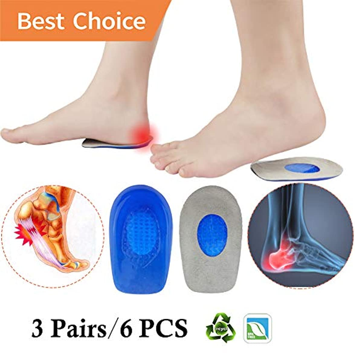 足底筋膜炎インサート かかと中敷き ヒールカップ ゲル ヒールパッド クッション (3ペア)ヒールインサート 踵の痛みに最適 アキレス腱炎 男女兼用
