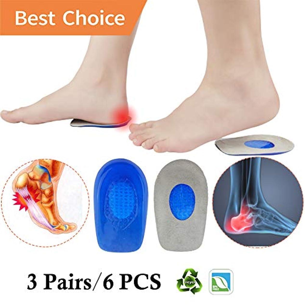 不均一司法マークされた足底筋膜炎インサート かかと中敷き ヒールカップ ゲル ヒールパッド クッション (3ペア)ヒールインサート 踵の痛みに最適 アキレス腱炎 男女兼用