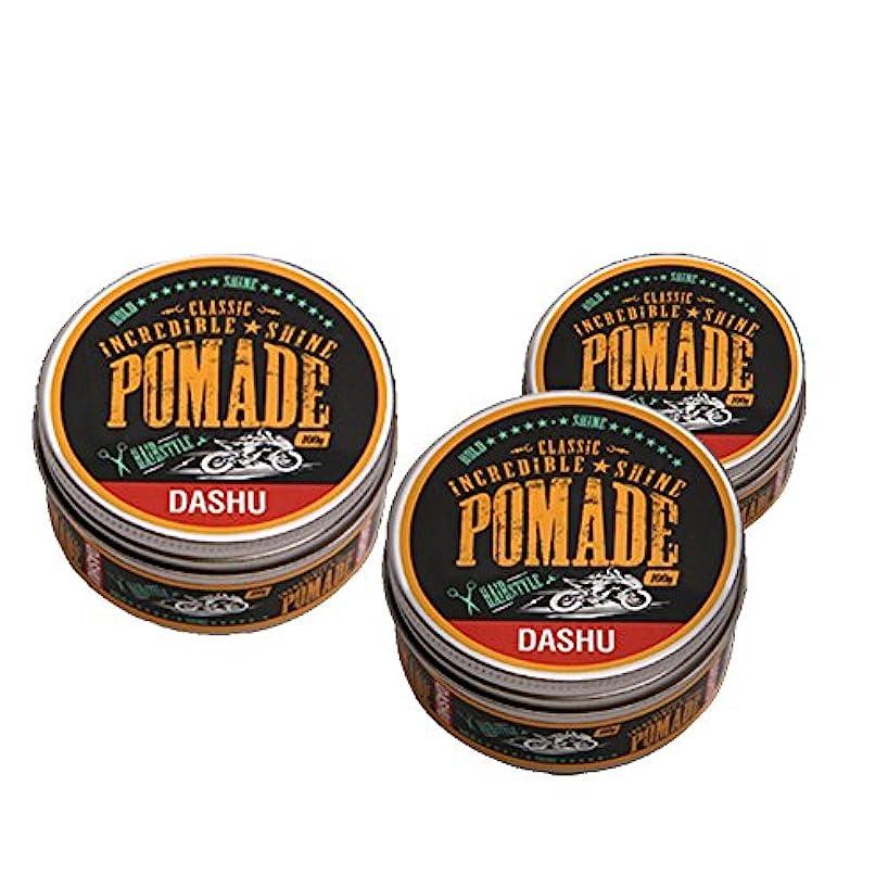 りんごもっと少なく配管(3個セット) x [DASHU] ダシュ クラシック 信じられないほどの輝き ポマードワックス Classic Incredible Shine Pomade Hair Wax 100ml / 韓国製 . 韓国直送品
