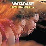 WATARASE [Analog]