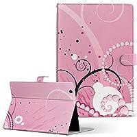 MediaPad M3 Lite 10 HUAWEI ファーウェイ タブレット 手帳型 タブレットケース タブレットカバー カバー レザー ケース 手帳タイプ フリップ ダイアリー 二つ折り クール ラグジュアリー ピンク ハート 001078