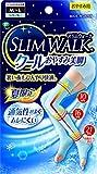 スリムウォーク クール美脚ソックス ロング ライトブルー M-Lサイズ(SLIM WALK COOL)