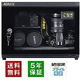 防湿庫 カビ対策 カメラ収納ケース ドライボックス 容量25L 画像