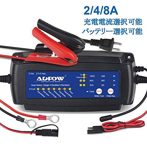 ADPOW 12Vバッテリー充電器 バッ...