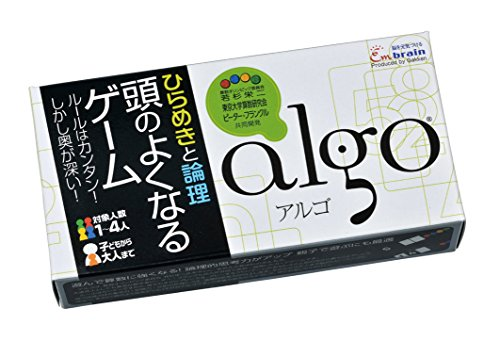 アルゴ (頭のよくなるゲーム)...