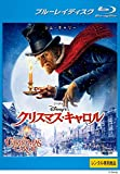 Disney's クリスマス・キャロル ブルーレイディスク [レンタル落ち]