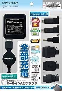 各種携帯ゲーム機用マルチACアダプタ『多機種対応オールインACアダプタ』
