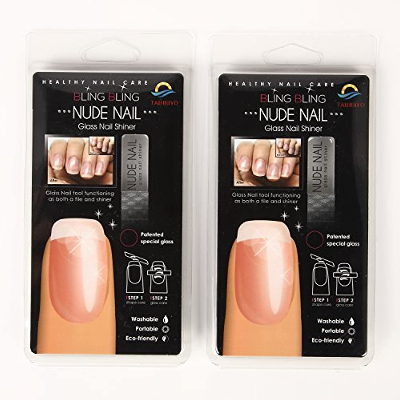 ヌードネイル NUDE NAIL 2本SET ガラス製爪磨き ガラスネイルシャイナー GLASS NAIL SHINER TAIHEIYO (2本SET)