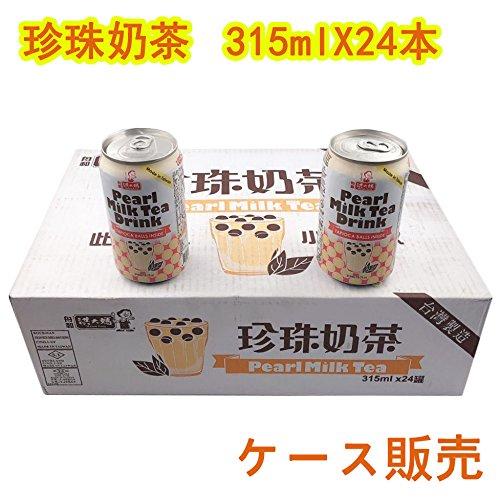 【1箱セット】台湾洪大媽珍珠奶茶飲料(タピオカ入りミルクティー) 台湾人気商品・ 211100-24