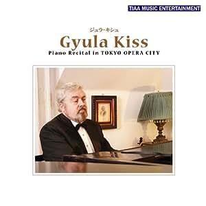 Gyula Kiss Piano Recital in TOKYO OPERA CITY