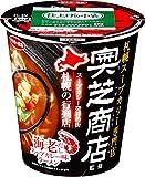 サンヨー食品 札幌スープカリー専門店 奥芝商店監修 海老だしスープカレー味ラーメン 91g ×12箱