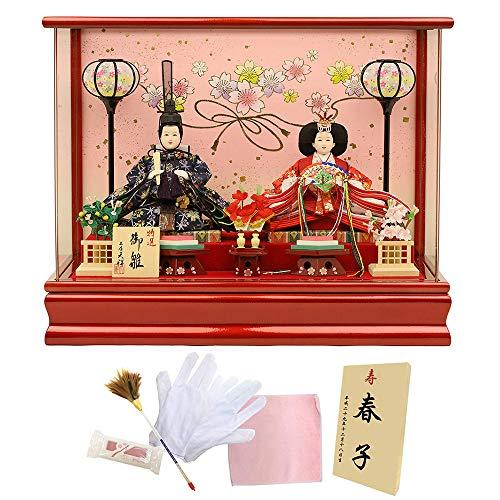 雛人形 ケース飾り コンパクト 親王飾り 人形工房天祥 (小...