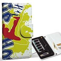 スマコレ ploom TECH プルームテック 専用 レザーケース 手帳型 タバコ ケース カバー 合皮 ケース カバー 収納 プルームケース デザイン 革 ユニーク ペイント 壁画 001549