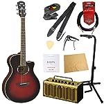 ヤマハから始める!大人のエレアコ入門セット YAMAHA APX500III DSR エレクトリックアコースティックギター YAMAHAアンプ付 10点セット