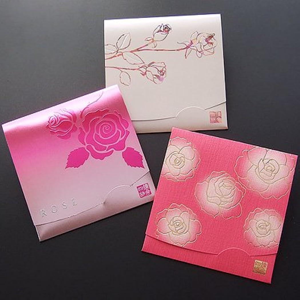 鎌倉四葩  ばら色あぶらとり紙 3種類セット 「絹すきローズ」 方形サイズ 各20枚入