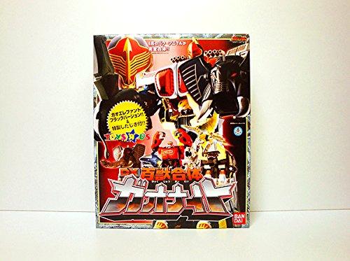 百獣戦隊ガオレンジャー 百獣合体 DXガオナイト