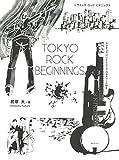 TOKYO ROCK BEGINNINGS