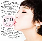 Without U.... Co. urata naoya from AAA♪AZUのCDジャケット