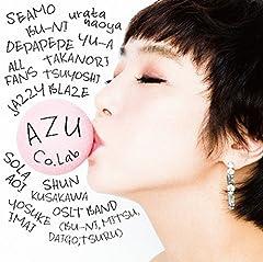 AZU「THE WAY I AM Co. 蒼井そら」の歌詞を収録したCDジャケット画像
