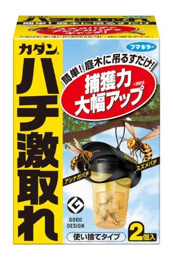 カダン ハチ捕獲器 激取れ 2個入