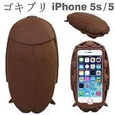 docomo au SoftBank iPhone5 iPhone5s ゴキブリ シリコン iPhone ケース カバー