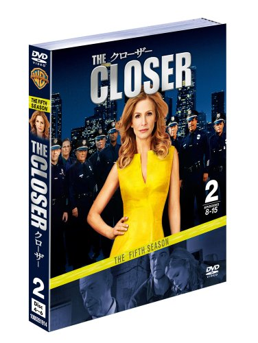 クローザー〈フィフス・シーズン〉セット2 [DVD]