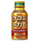 カレー香辛料、胃がん抑制=ウコン加熱で効果5倍−秋田大など