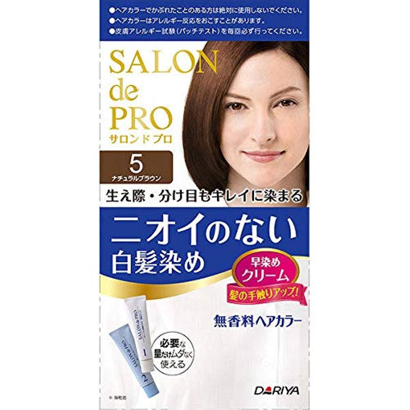 フィットネスキャラクター治世ダリヤ サロン ド プロ 無香料ヘアカラー 早染めクリーム(白髪用) 5 ナチュラルブラウン 40g+40g