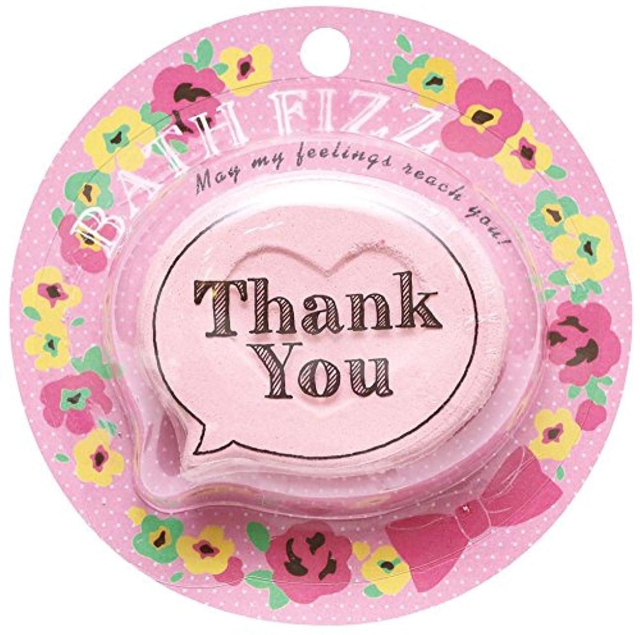 プレゼント解釈的争いノルコーポレーション 入浴剤 バスフィズ メッセージフィズ サンキュー 30g ローズの香り OB-MSF-1-2