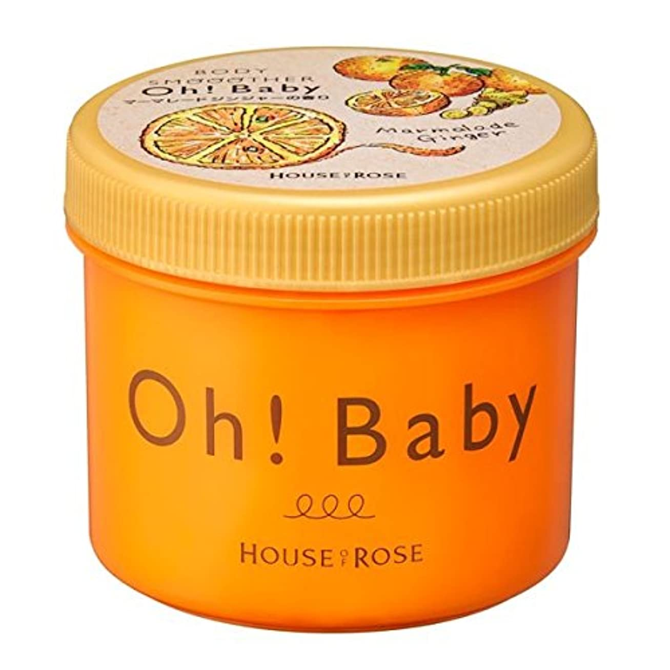 パワーセル風邪をひく管理HOUSE OF ROSE ハウスオブローゼ ボディ スムーザー MM(マーマレードジンジャーの香り)
