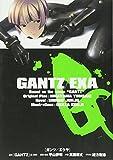 GANTZ/EXA (JUMP j BOOKS)