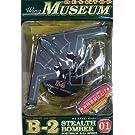 デスクトップミュージアム B-2ステレスボンバー