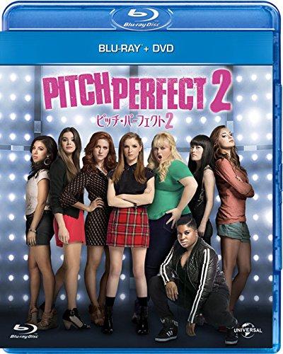 ピッチ・パーフェクト2 ブルーレイ&DVDセット(ボーナスDVD付) [Blu-ray]の詳細を見る
