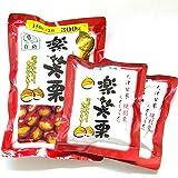 丸成商事 有機JAS認定 焼き栗 楽笑栗 300g(150g×2袋) ×10袋まとめ買いセット