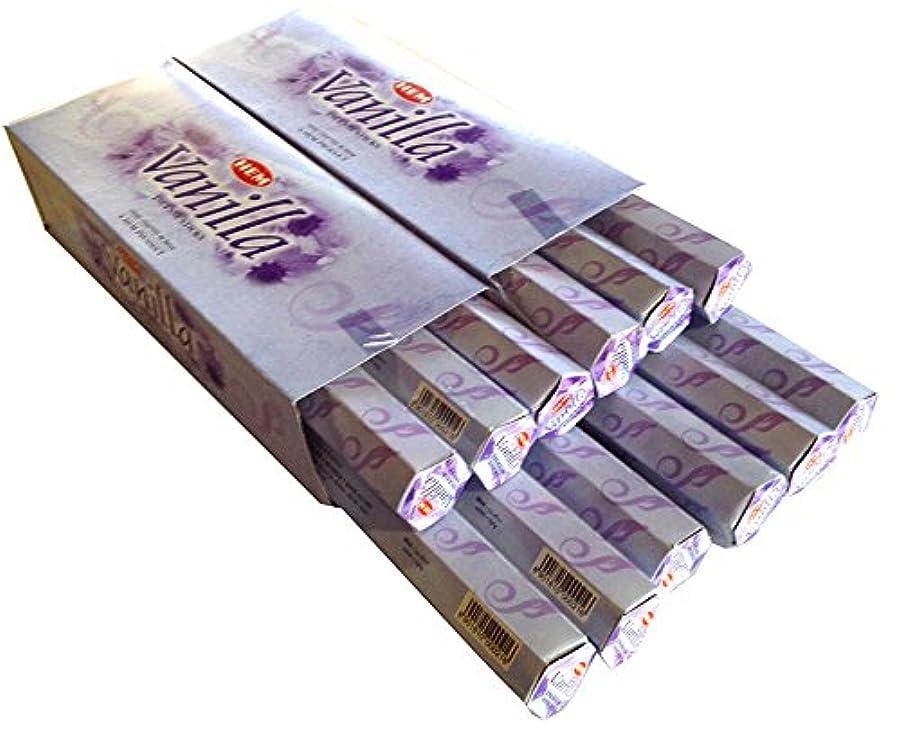 エラー味方広告するHEM バニラ 12個セット