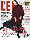 LEE(リー) 2020年 02 月号 [雑誌]