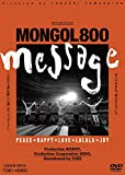 MONGOL800‐message‐ [DVD]
