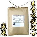 清流米ひとめぼれ玄米 【玄米】宮城県登米市産 ひとめぼれ 10kg