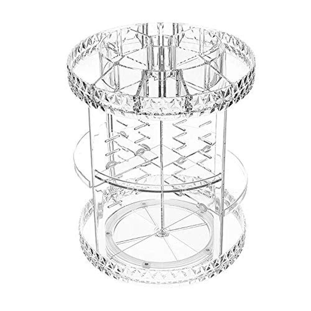 統計抗議ペーストattachmenttou 調整可能 化粧品ケース 化粧品収納ボックス 360 度回転 ダイヤモンドパターン 美容製品 アクリル ファッション