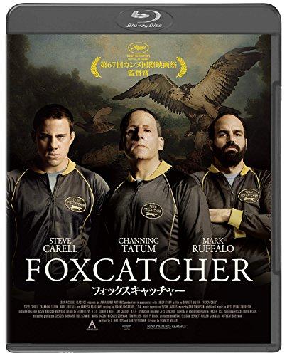 フォックスキャッチャー [Blu-ray] -