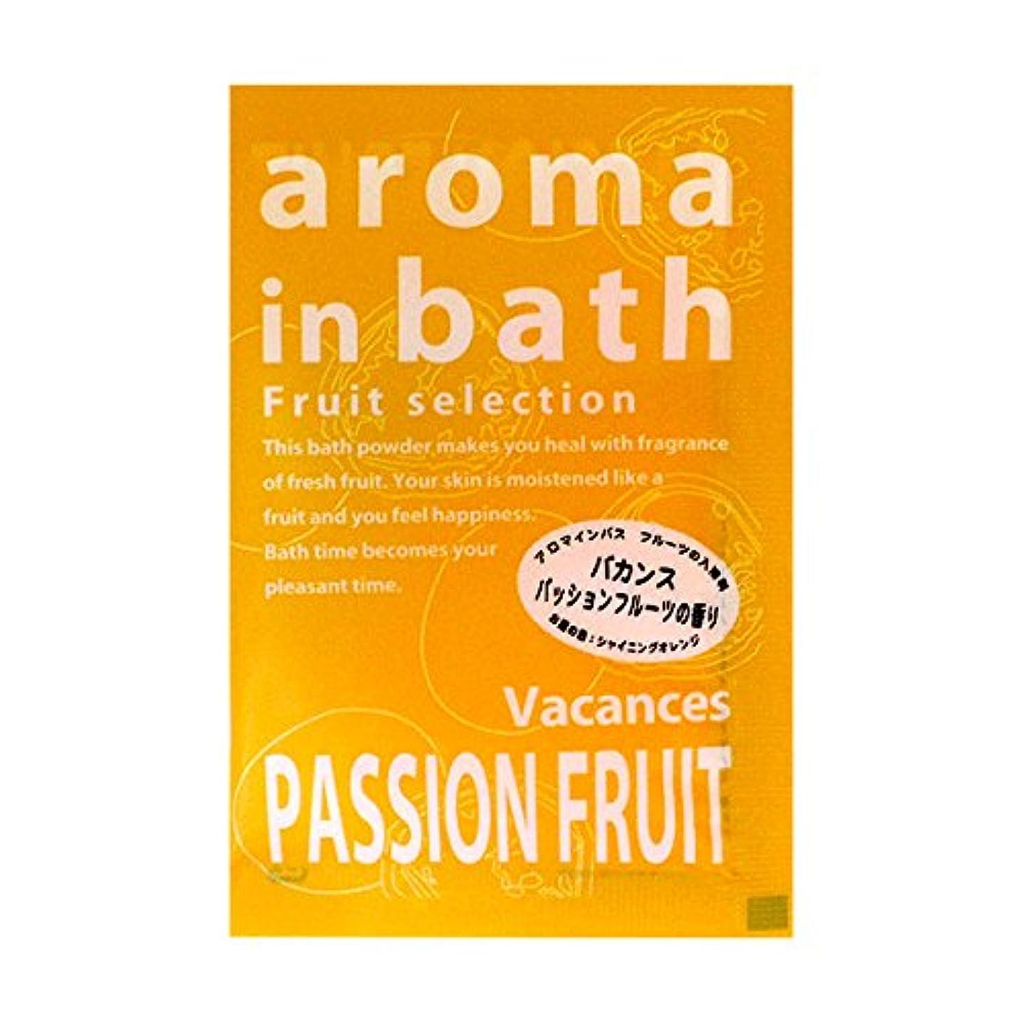 特徴動作拳入浴剤 アロマインバス 「パッションフルーツの香り」30個